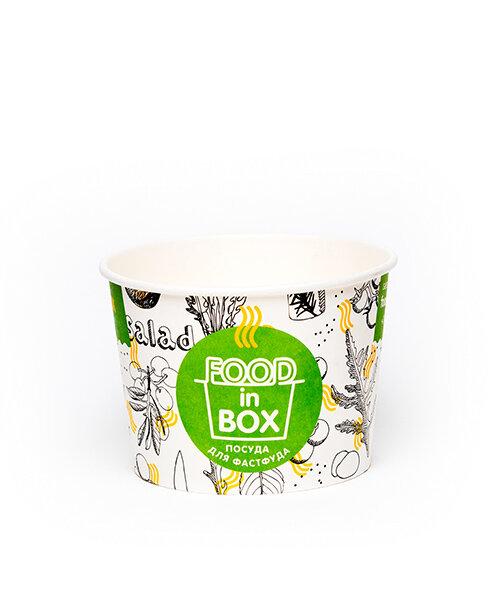 Склянка для салатів - Салатниця Foodinbox